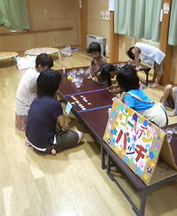 愛される児童館