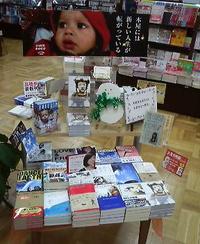 蔦屋書店伊勢崎宮子店