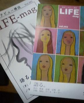 LIFE-mag