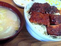 会津若松・いとう食堂