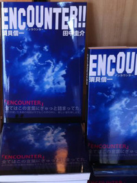 ENCOUNTER!!