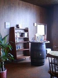 カフェと本屋のある生活
