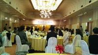 新潟県の女将会新年会