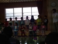 4月4日…湯沢保育園入園進級式!