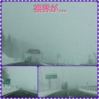 H28年3月1日 高速道路の視界が…
