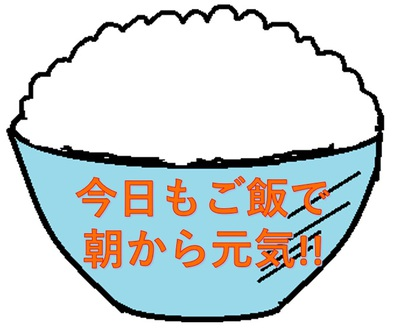 新潟県の農業事情を調べてみた その6