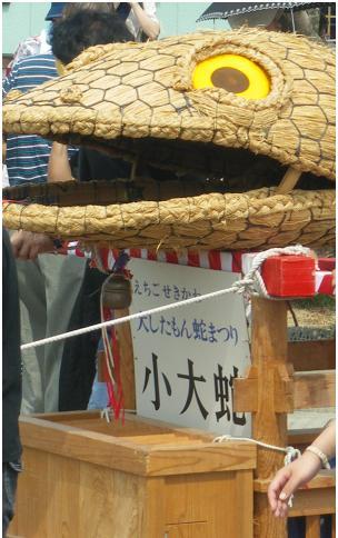 大したもん蛇まつりin関川村